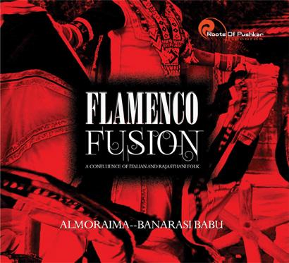 flamenco-fusion